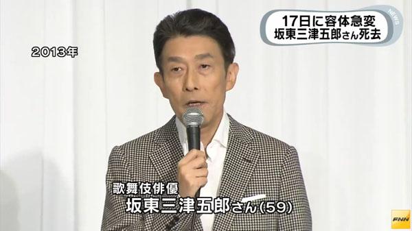 0133_kabuki_Bandou_Mitsugorou_shikyo_201502_02.jpg