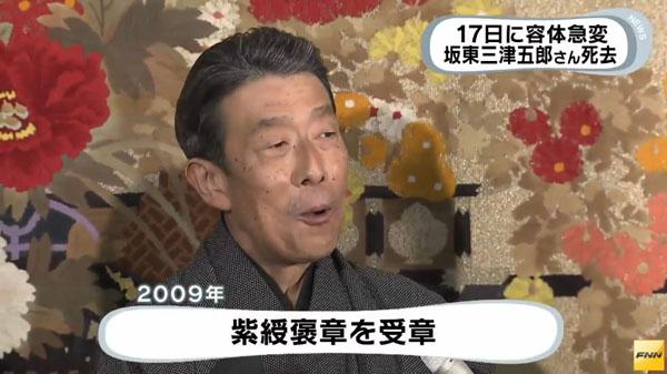 0133_kabuki_Bandou_Mitsugorou_shikyo_201502_04.jpg