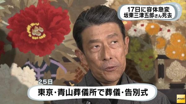 0133_kabuki_Bandou_Mitsugorou_shikyo_201502_05.jpg