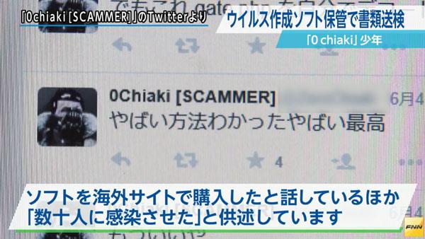 0309_Gijyutsuhyouronsya_web_site_hacking_20150814_b_06.jpg