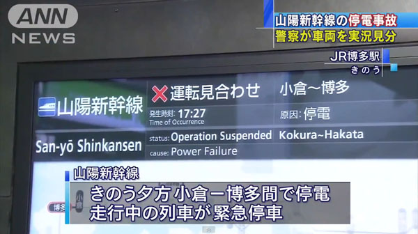 0378_Sanyou_Shinkansen_cover_datsuraku_20150809_a_02.jpg