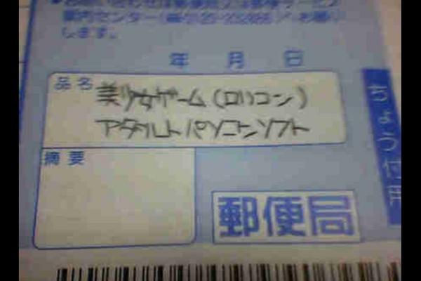 haitatutero2015809 (6)