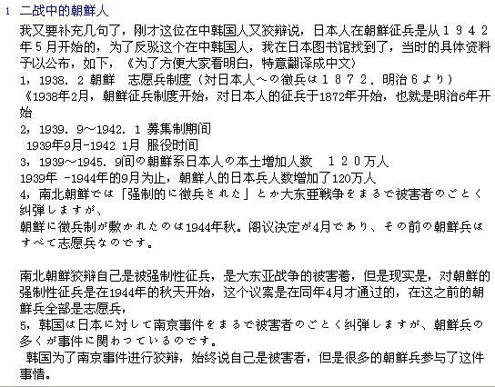 LOLhorakankokuheiiruyanke2015817 (4)