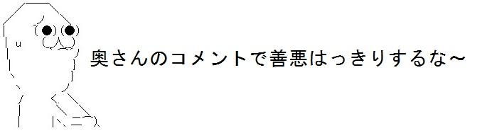 4be780fbsssnakamihakawaranai222222211111.jpg