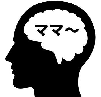 brain45mama2015815kimo.jpg