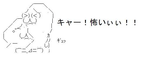 kyaakowaisenjinyo2015816.jpg