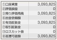2017-06-27_235857.jpg