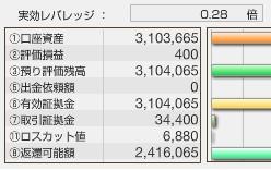 2017-06-30_002945.jpg