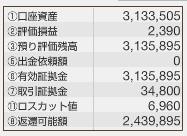 2017-07-13_212547.jpg