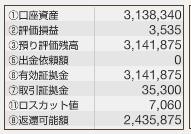 2017-07-15_095039.jpg
