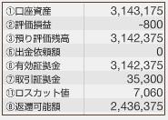 2017-07-18_001601.jpg