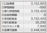 2017-07-19_013630.jpg