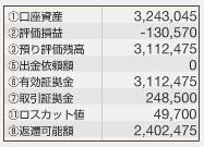 2017-09-18_081621.jpg