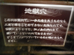鳴沢氷穴(19)
