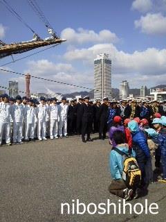 入港歓迎式に集まる人々