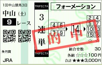 20150110nakayama9r002.png