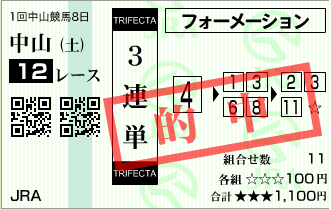 20150124nakayama12rtrif001.png