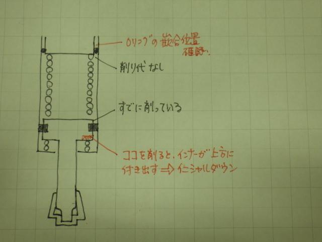 RIMG9837.jpg