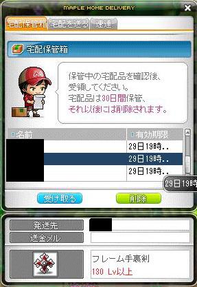 2_20161109224853b73.jpg