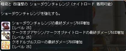 2sukiru.jpg