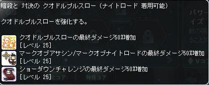 3sukiru.jpg