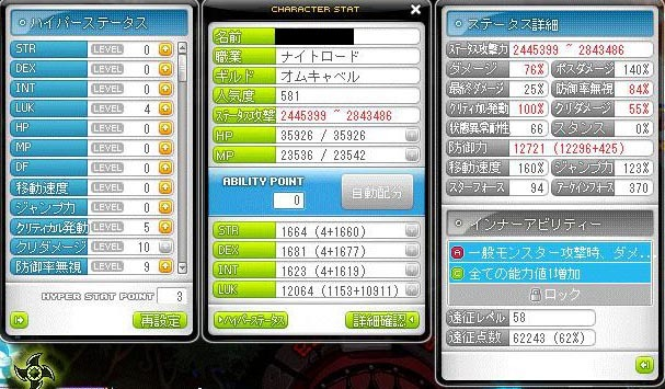 4bafuari_201707041413172c1.jpg