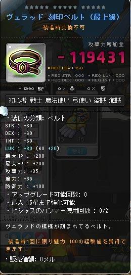 4beruto_2017072509290437c.jpg