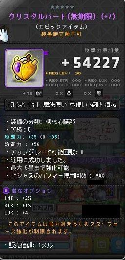 4kurisutaru_20170418103401dd5.jpg