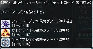 4sukiru.jpg