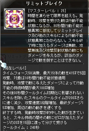 4zero_20170612213231edf.jpg