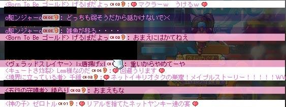 6yoko_2017081022392585f_20170811092107ec8.jpg