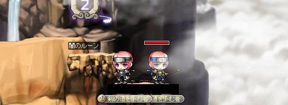 7hayato.jpg