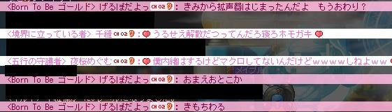 7yoko.jpg