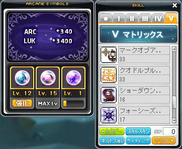 9sukiru.jpg