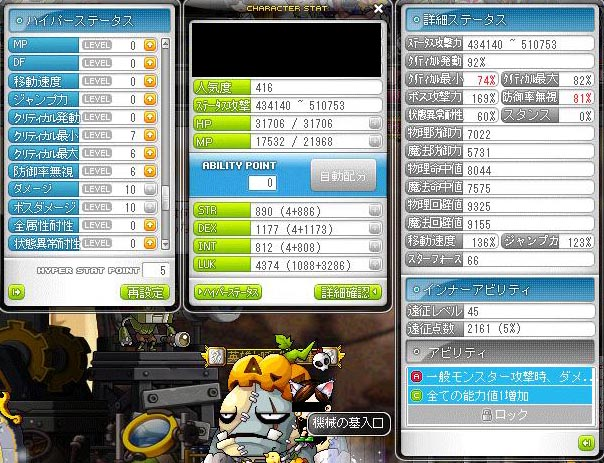 Maple161101_092047.jpg