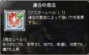 Maple161103_161526.jpg