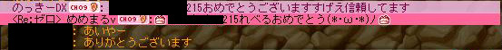 Maple161105_201200.jpg