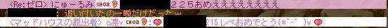 Maple161105_201252.jpg