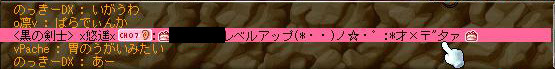 Maple161105_201312.jpg
