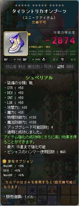 Maple161117_080559.jpg