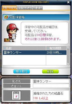 Maple161128_084201.jpg