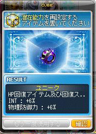 Maple161204_205014.jpg