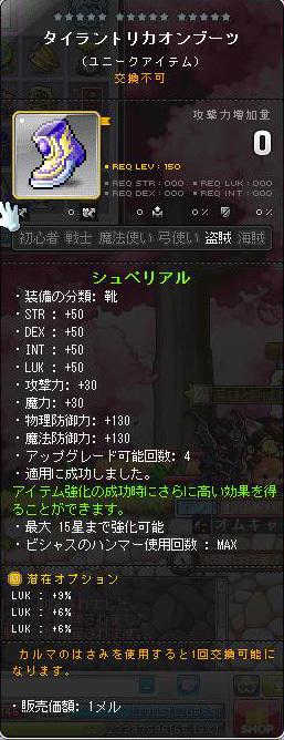 Maple161209_085028.jpg