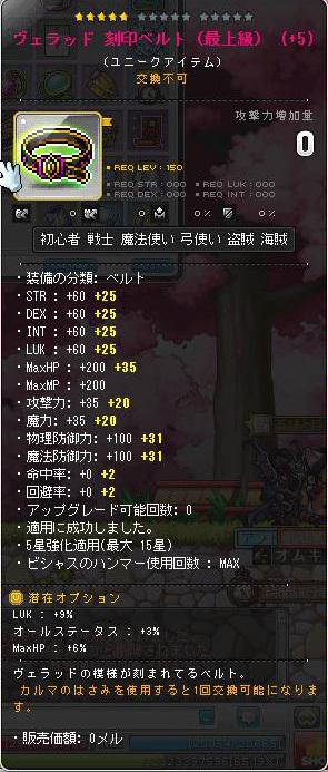 Maple161209_085039.jpg