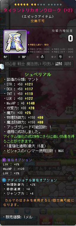Maple161209_085049.jpg