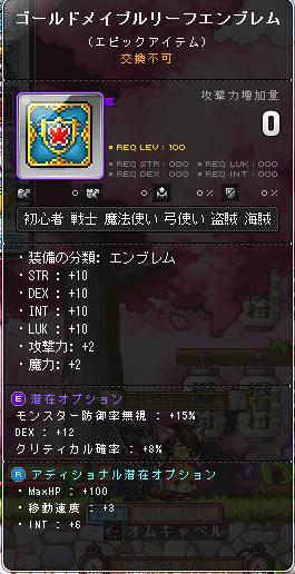 Maple161209_085110.jpg