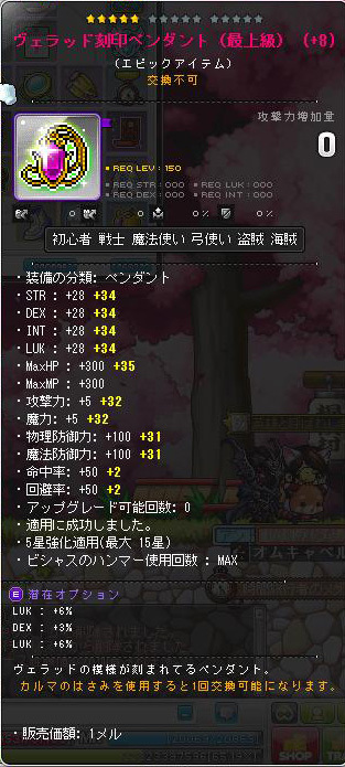 Maple161209_085129.jpg