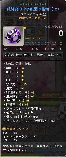 Maple161209_085141.jpg