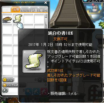 Maple161225_164512.jpg