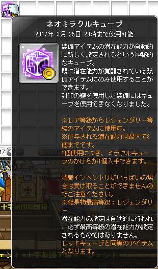 Maple161226_090744.jpg